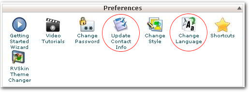 Checking or changing basic preferences in cPanel